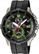 Pánské hodinky Casio EFM-502-1A3