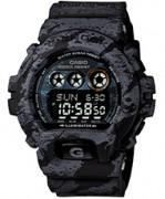 Pánské hodinky Casio GD-X6900MH-1
