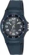 Dámské hodinky Q&Q VP60-002